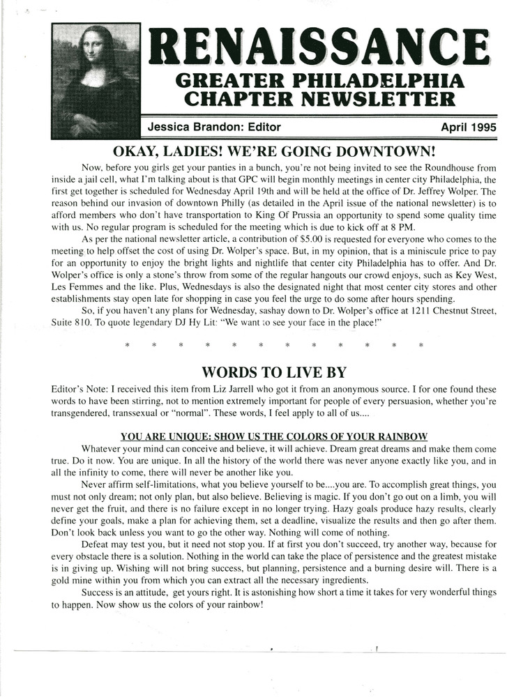 Download the full-sized PDF of Greater Philadelphia Chapter Newsletter (April, 1995)